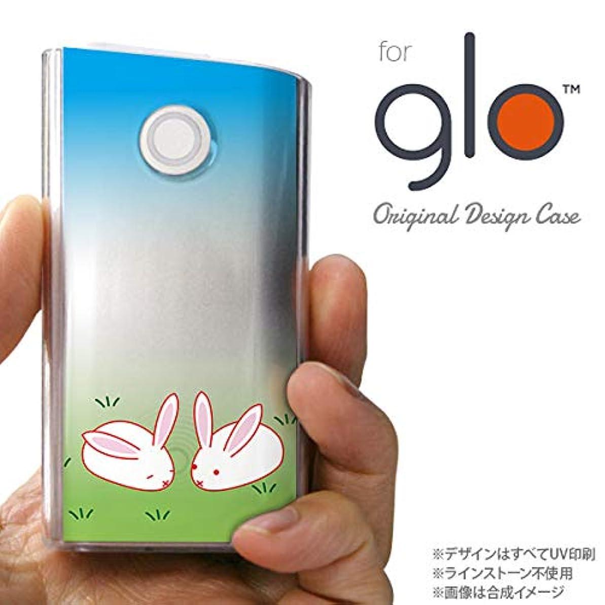 仕事に行くマラドロイト認識glo グローケース カバー グロー ウサギ nk-glo-865
