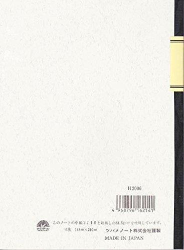 ツバメノートノートA5横罫7mm×24行100枚H100SH2006