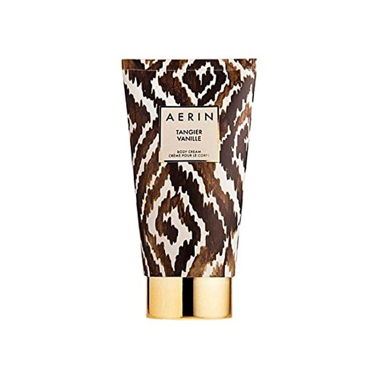 略語熱合併症タンジールヴァニラボディクリーム x4 - Aerin Tangier Vanille Body Cream (Pack of 4) [並行輸入品]