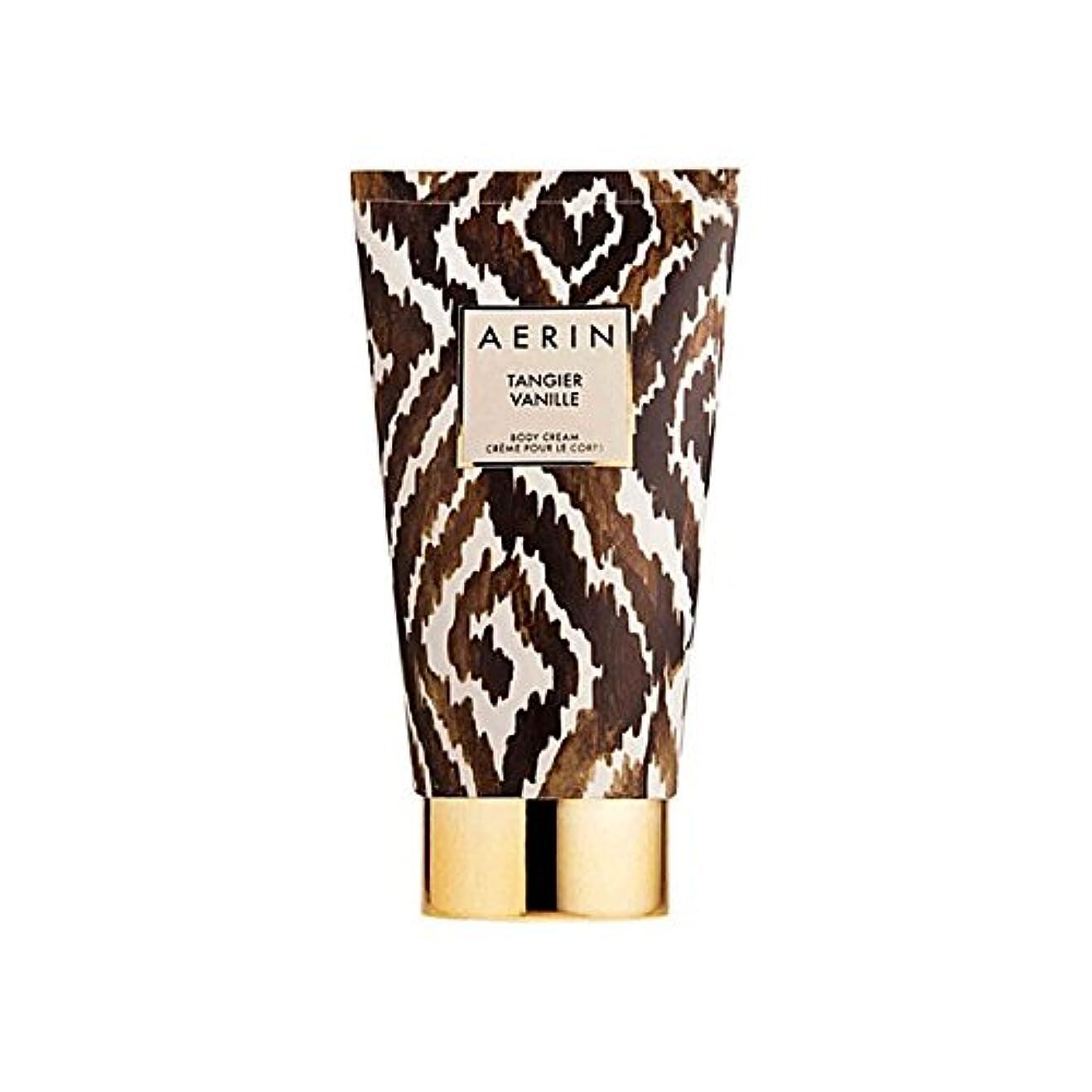 路地台風に変わるAerin Tangier Vanille Body Cream (Pack of 6) - タンジールヴァニラボディクリーム x6 [並行輸入品]