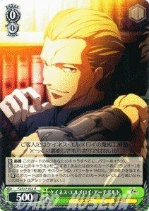 ヴァイスシュヴァルツ ケイネス・エルメロイ・アーチボルト レア FZ/S17-033-R 【Fate/Zero】