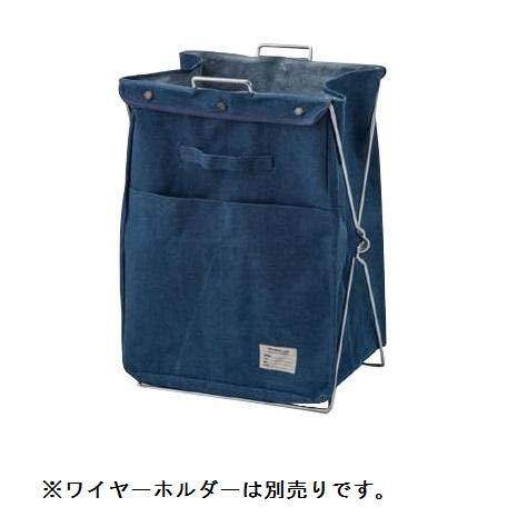 おしゃれで使いやすいデザインです。 53098 ランドリーバッグ インディゴ 〈簡易梱包