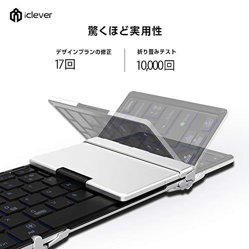 41YfOXauP6L-折り畳み式フルキーボードの「iClever  IC-BK05」を購入したのでレビュー!小さくなるのはやっぱ便利です。