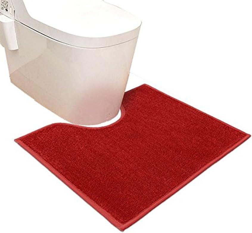 ひまわり寝室を掃除するジャーナル抗菌?防臭?吸水?速乾 シンプルな無地の日本製高機能トイレマット 60cm×55cm スタンダールTM レッド