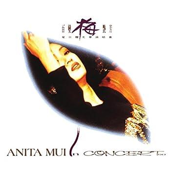 Anita Mui Live in Concert '90