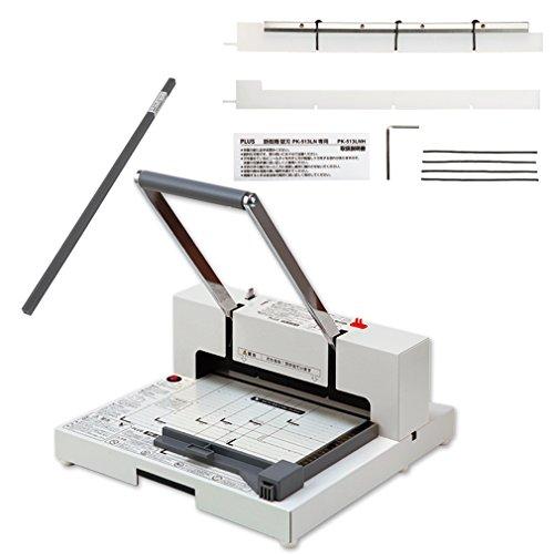 プラス 裁断機 自炊 A4 かんたん替刃交換断裁機 PK-513LN 本体・専用替刃・受木セット