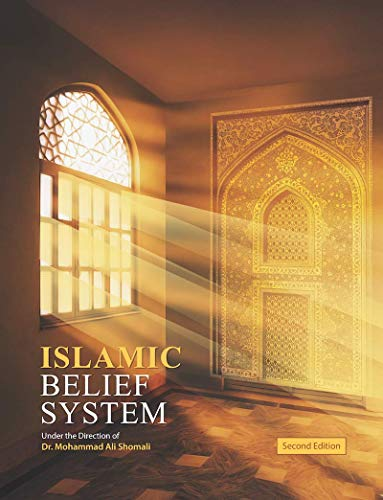 Islamic Belief System (English Edition)