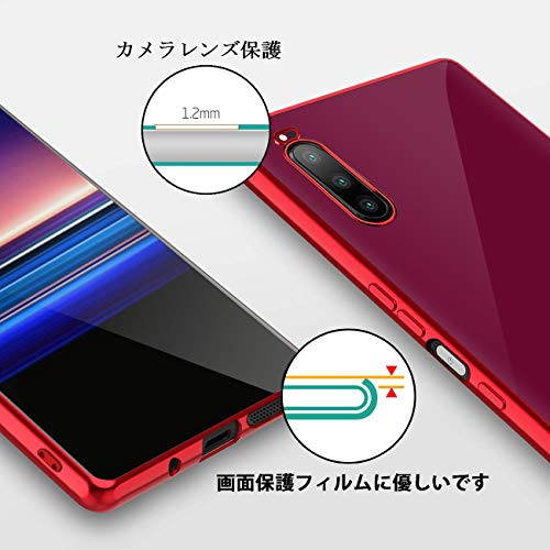 aiitiluo『Xperia5ケース』