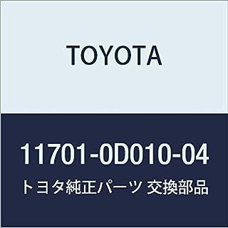 TOYOTA 11701-0D010-04 Engine Crankshaft Main Bearing