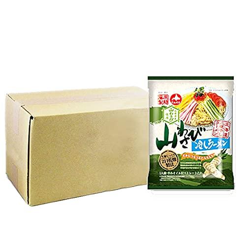 藤原製麺 山わさび ラーメン 冷やし ラーメン 1箱 10食入り インスタントラーメン 北海道 やまわさび ラーメン 醤油 やまわさび ラーメン 山ワサビ