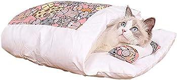 TAMRG lit pour Chat Panier Chat Sac de Couchage pour Chat avec Petit Oreiller Couchage et mobilier pour Chats 55*40cm (Style 2)