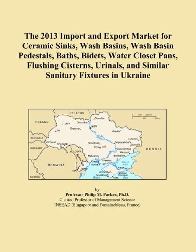 反論うぬぼれた味付けThe 2013 Import and Export Market for Ceramic Sinks, Wash Basins, Wash Basin Pedestals, Baths, Bidets, Water Closet Pans, Flushing Cisterns, Urinals, and Similar Sanitary Fixtures in Ukraine