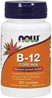 Now Foods La vitamina B-12. 2000mcg - 100 pastillas 100 Unidades 50 g