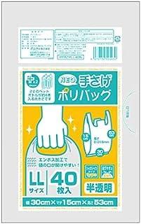 オルディ プラスプラスネオ手提げポリバックLL半透明 1ケース 40枚×50パック PP-NTPLL-40N
