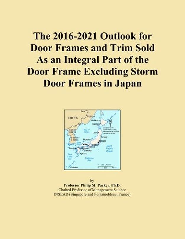 パワー詩人やさしくThe 2016-2021 Outlook for Door Frames and Trim Sold As an Integral Part of the Door Frame Excluding Storm Door Frames in Japan