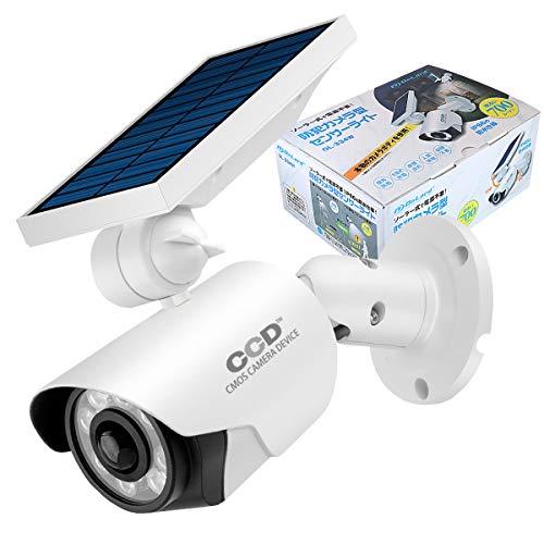 オンロード(OnLord) ソーラー式 センサーライト 防犯カメラ型 屋外 防水 人感センサー 太陽光発電 OL-334W