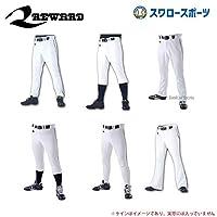 レワード 野球 ユニフォームパンツ ズボン ストレッチニット 大人用 ホワイト ロング L