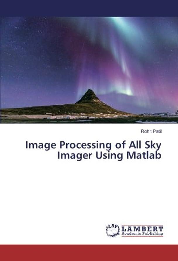 金属抹消透けるImage Processing of All Sky Imager Using Matlab