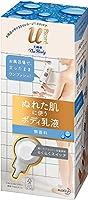 【花王】ビオレuザボデイぬれた肌に使うボディ乳液 無香料 300mL ×5個セット