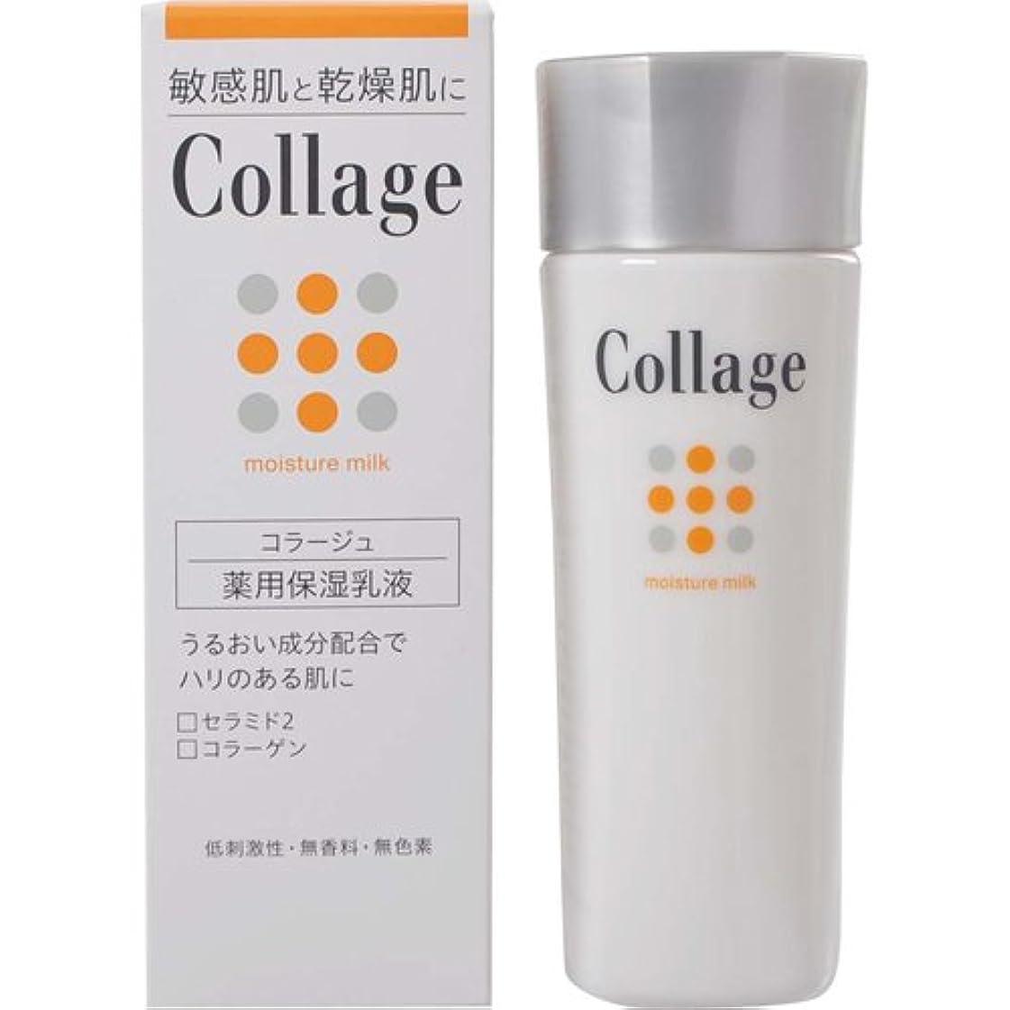 メカニック不十分な松の木コラージュ 薬用保湿乳液 80mL 【医薬部外品】