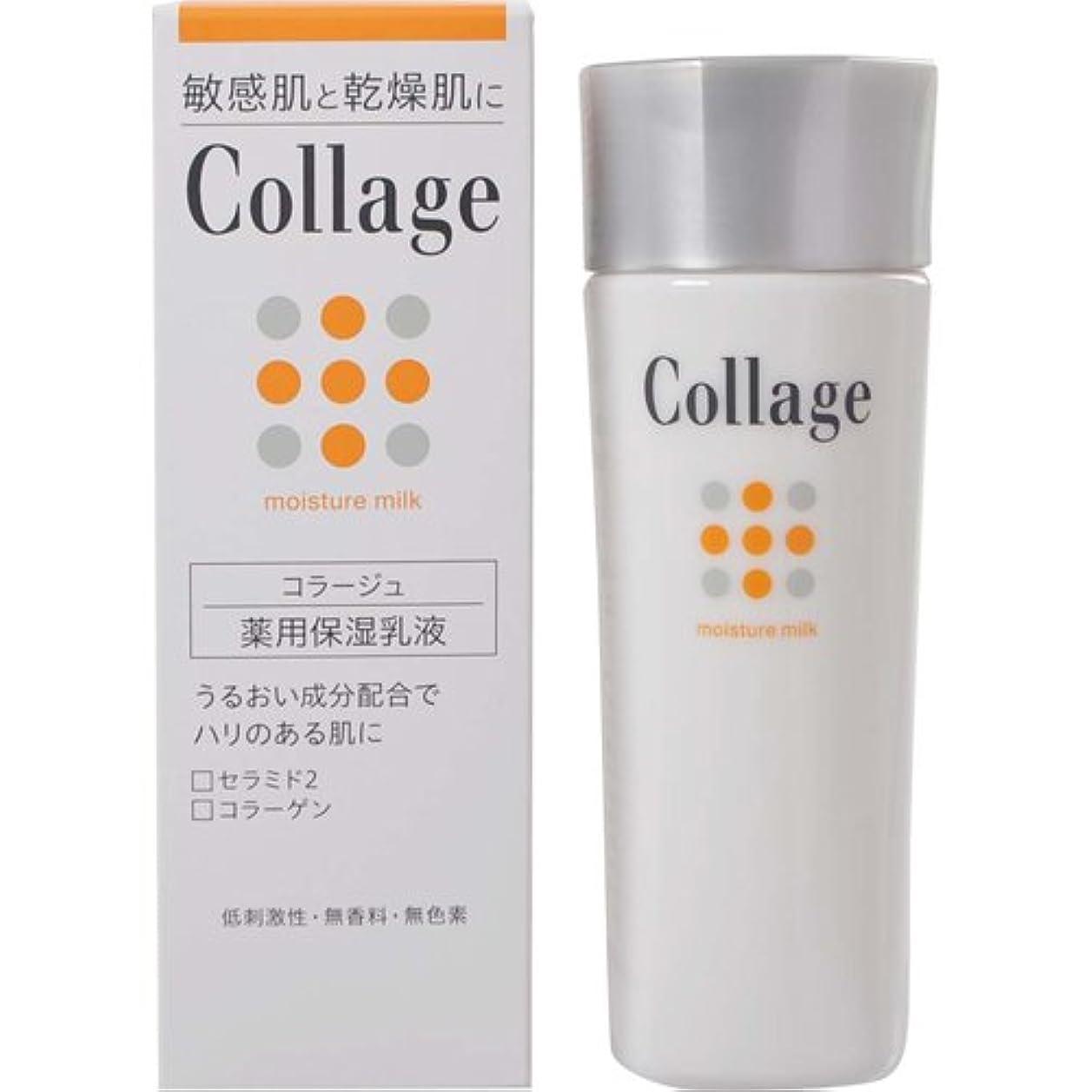 ホステスサービス西部コラージュ 薬用保湿乳液 80mL 【医薬部外品】