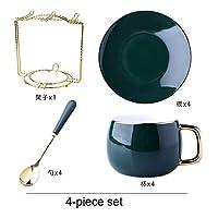 ヨーロッパコーヒーカップ クリエイティブゴールデン磁器 コーヒーカップセット イングリッシュアフタヌーンティーカップとソーサーマグセット ホームパーティーギフト 4個セット グリーン1