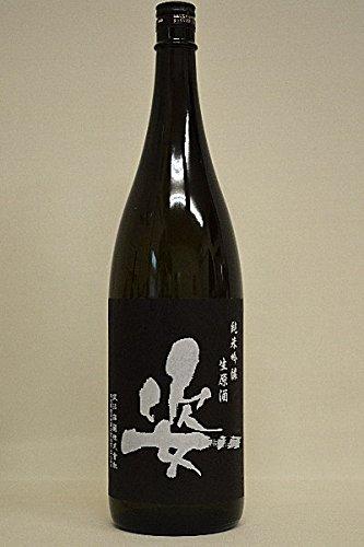 飯沼銘醸 姿「純米吟醸Black Impact無濾過生原酒」1800ml令和1年度醸造