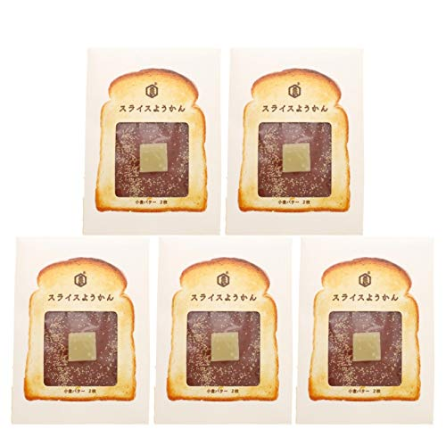 スライスようかん 小倉バター 1袋 (2枚入り) 小倉バタートーストにも 坂上&指原のつぶれない店 (5袋)