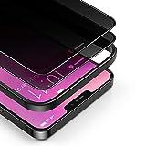 BANNIO Pellicola Privacy Compatibile con iPhone 12 Mini,2 Pezzi Curva 3D Full Screen Vetro...