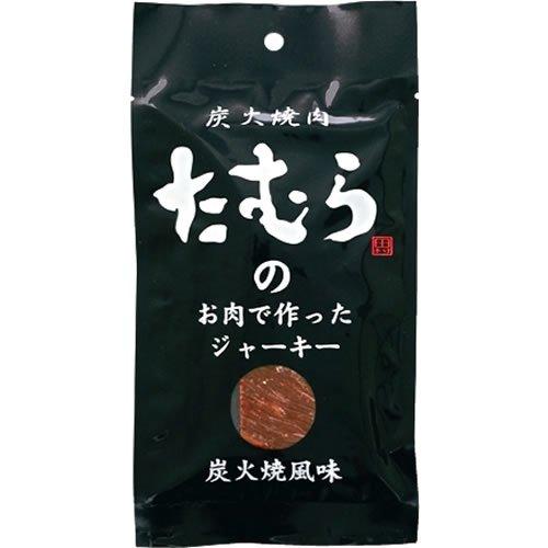 伍魚福 焼肉たむらの肉で作ったジャーキー B003HIRKOQ  1枚目