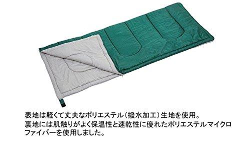 キャプテンスタッグプレーリー封筒型シュラフ600(グリーン)M-3448