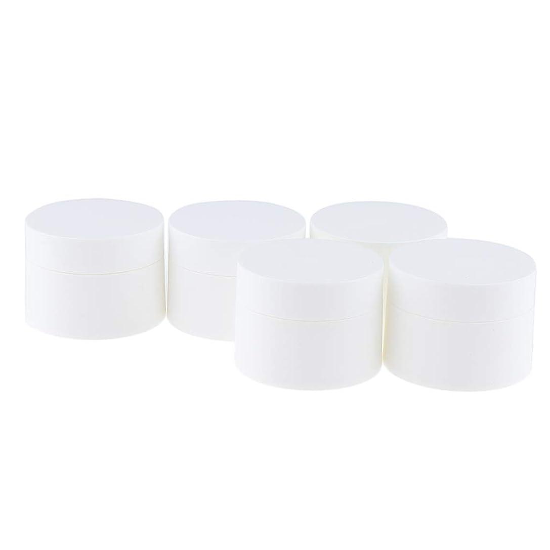 実行急いでルネッサンスP Prettyia 5個 化粧品ポット クリームジャー 旅行用 ローション コスメ 詰替え容器 3サイズ選べ - 30g