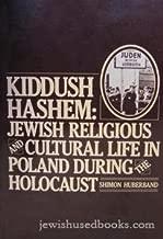 kiddush hashem holocaust