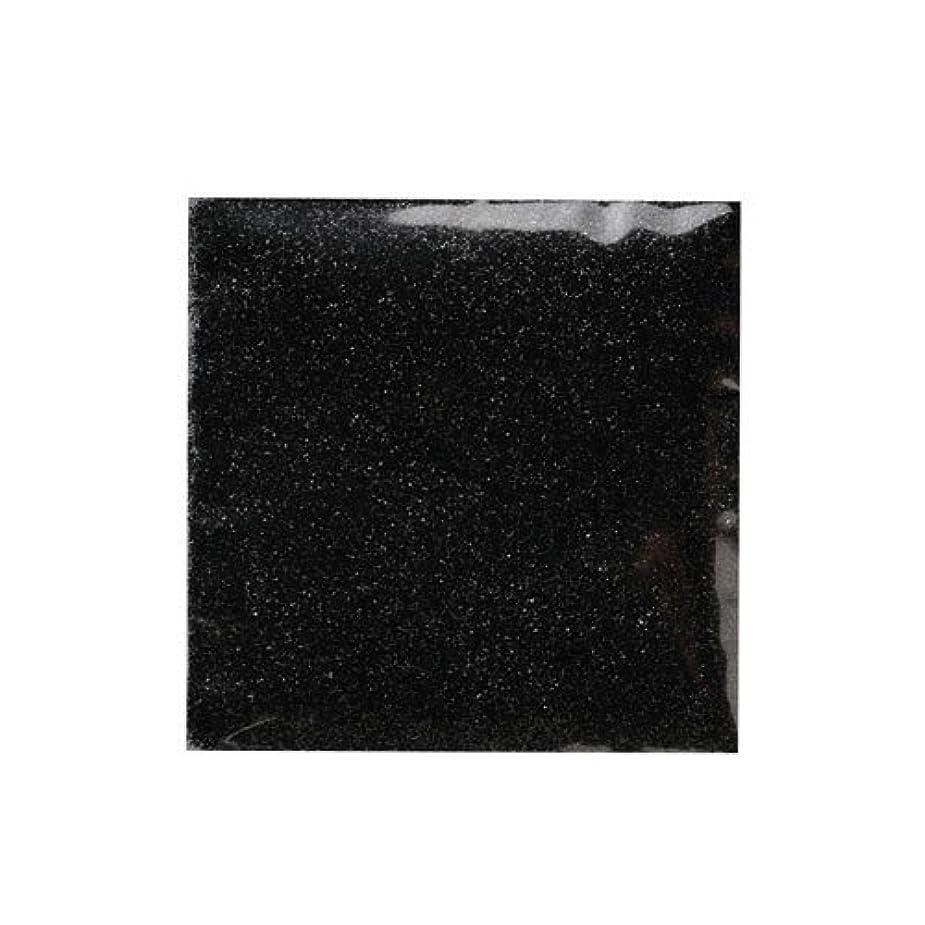 フォーカス故障圧縮するピカエース ネイル用パウダー ピカエース ラメメタリック #507 ブラック 2g アート材