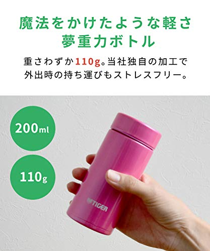 『タイガー魔法瓶 水筒 スクリュー マグボトル 6時間保温保冷 200ml 在宅 タンブラー利用可 パウダーブラック MMP-J020KP』の3枚目の画像