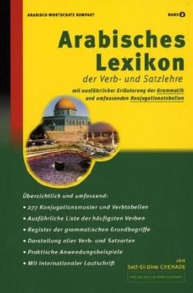 Chehade, Seif-EL-Dine, Bd.2 : Arabisches Lexikon der Verb- und Satzlehre