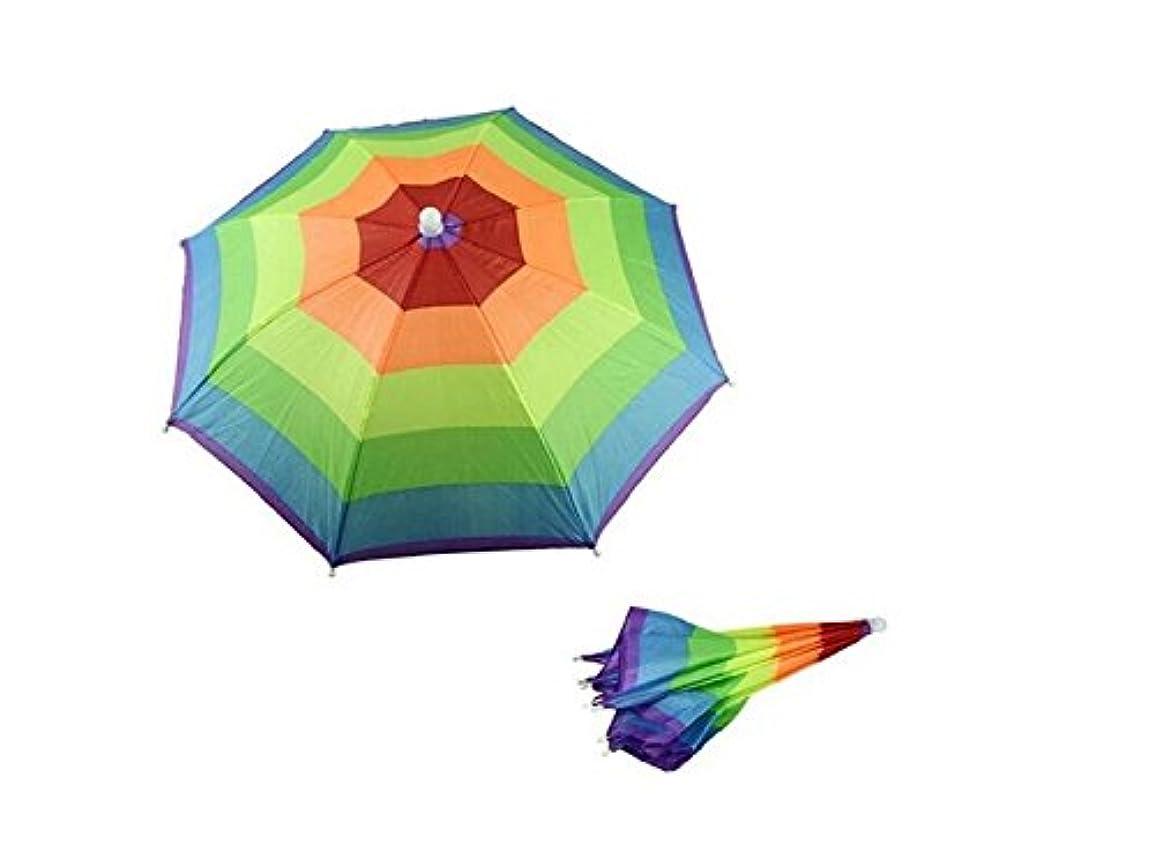 不明瞭下手悪性Oside 子供子供たちカラフルな傘の帽子虹の傘の帽子釣り傘屋外