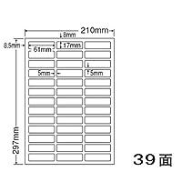 CL-99(VP5)(レーザー・インクジェットプリンタ用 宛名 表示ラベル)A4 39面 2500シート入 CL99