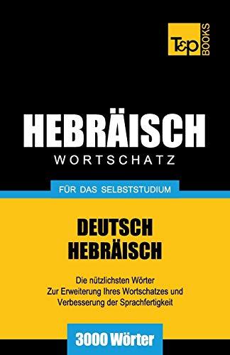 Wortschatz Deutsch-Hebräisch für das Selbststudium - 3000 Wörter (German Collection, Band 120)