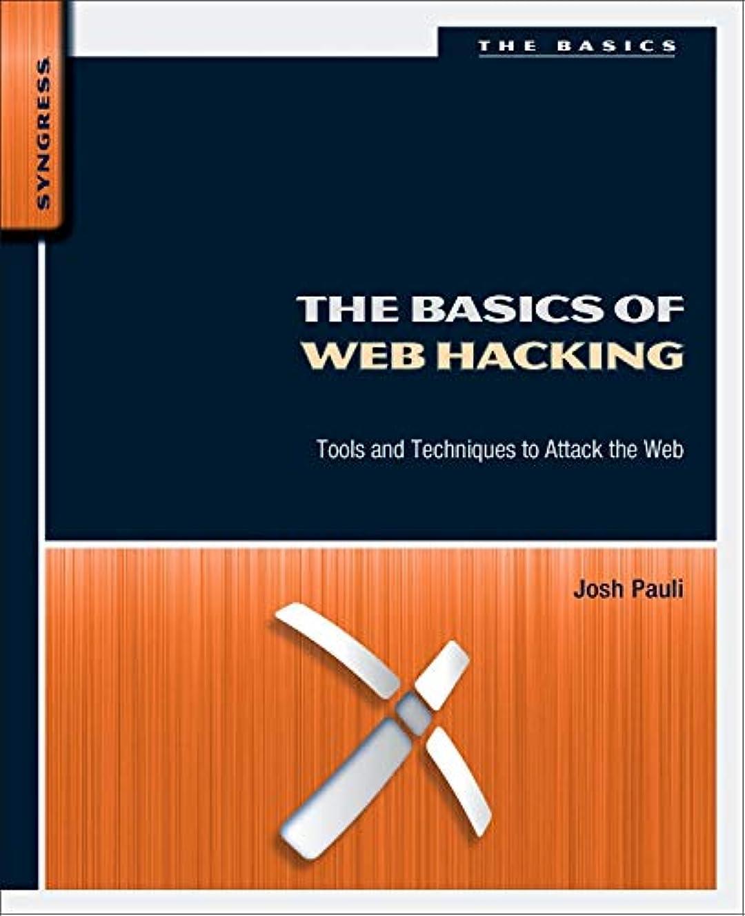頭蓋骨圧力数The Basics of Web Hacking: Tools and Techniques to Attack the Web