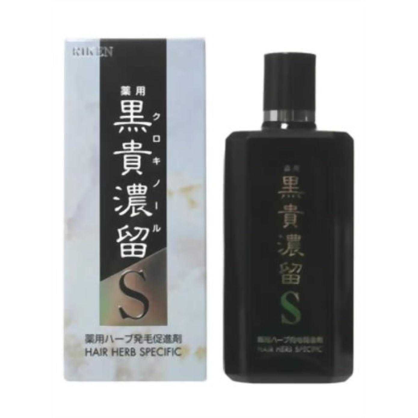 リケン 黒貴濃留S(クロキノール) 150ml