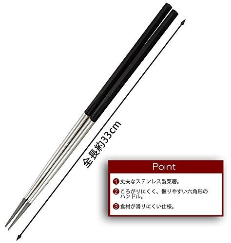 貝印KAI菜ばしSELECT100ステンレス33㎝日本製DH3104