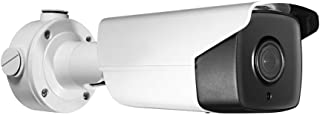 Ensecu License Plate Recognition IP Camera, PoE, Audio, Compatible Model #: DS-2CD4A26FWD-IZS, Motorized Lens 8-32 mm, Software Database Security, Built-in MicroSD (Local Support No Logo)