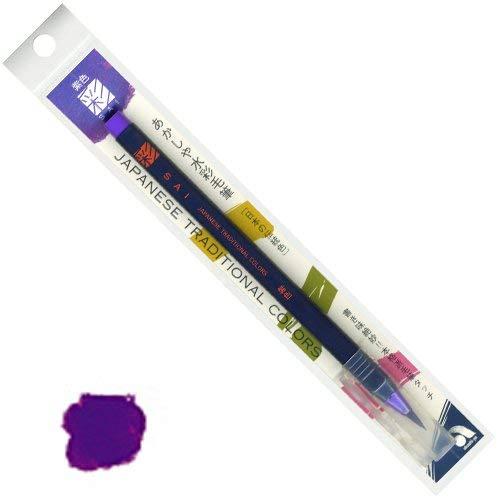 Akashiya SAI Watercolor Brush Pen - Purple