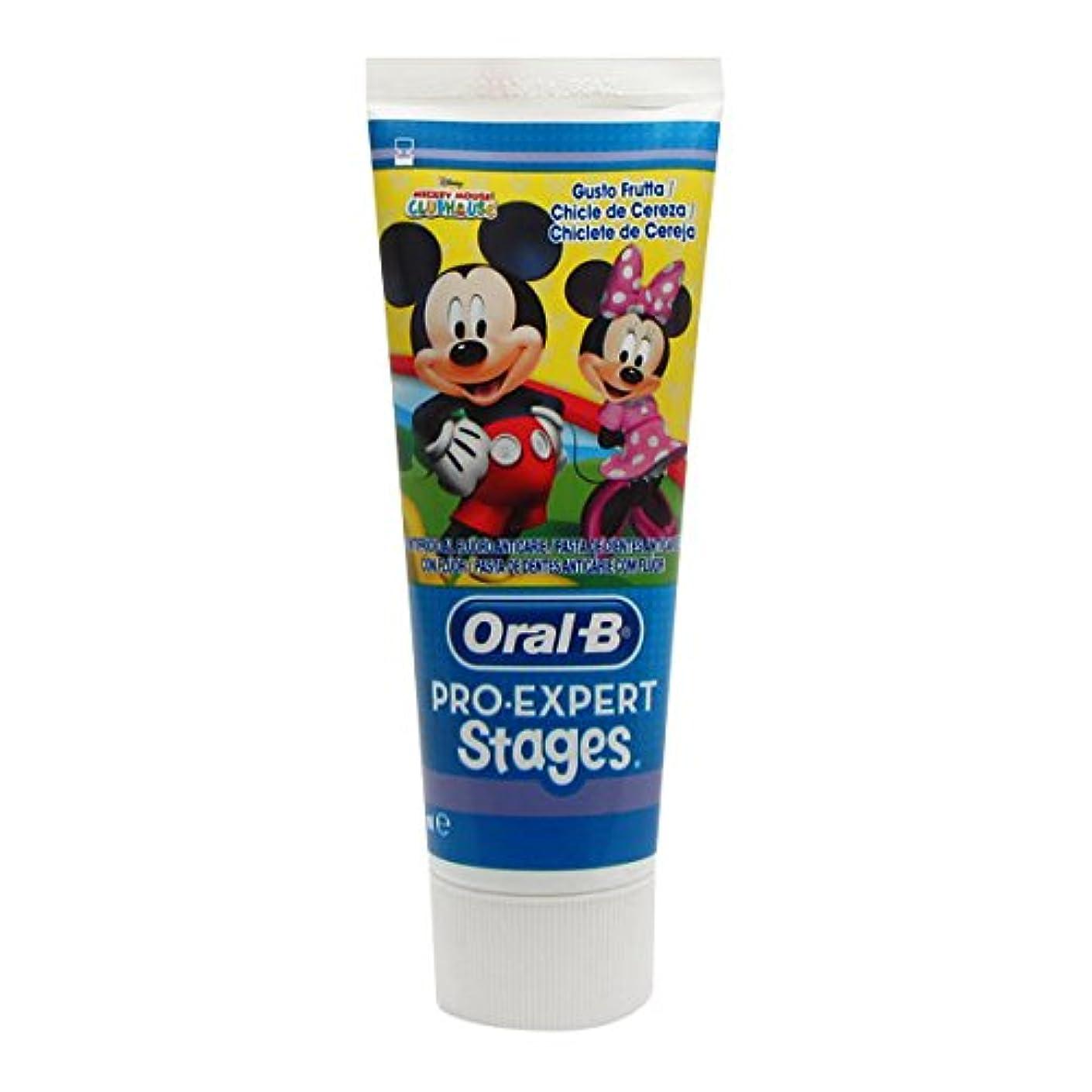 高めるやりがいのあるタイルOral B Pro Expert Children's Toothpaste 75ml [並行輸入品]