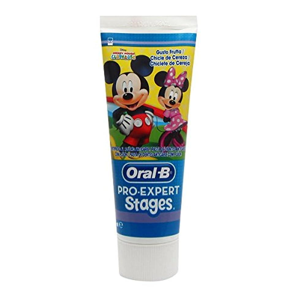 ショッキング挨拶するかまどOral B Pro Expert Children's Toothpaste 75ml [並行輸入品]