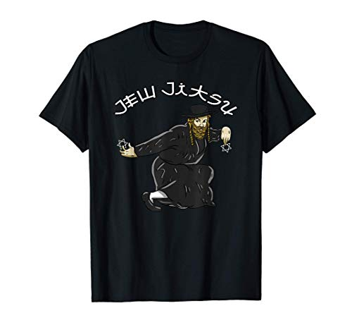 Jew Jitsu Karate Funny Hanukkah Jiu Jitsu Martial Arts Gift T-Shirt