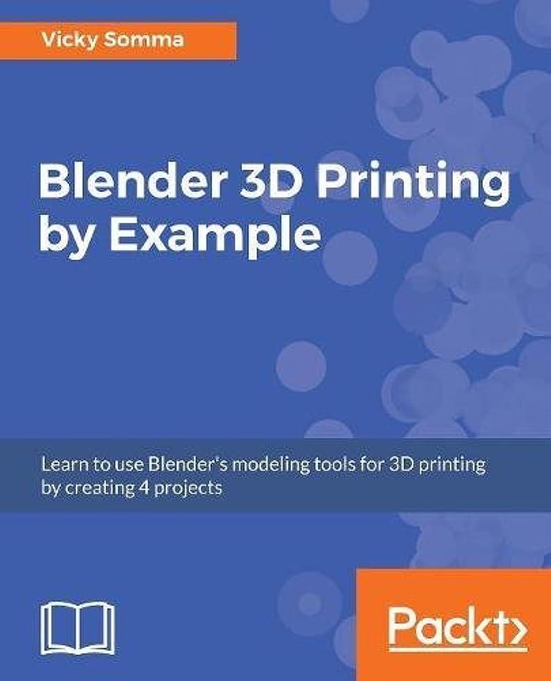 踊り子高揚した爵Blender 3D Printing by Example
