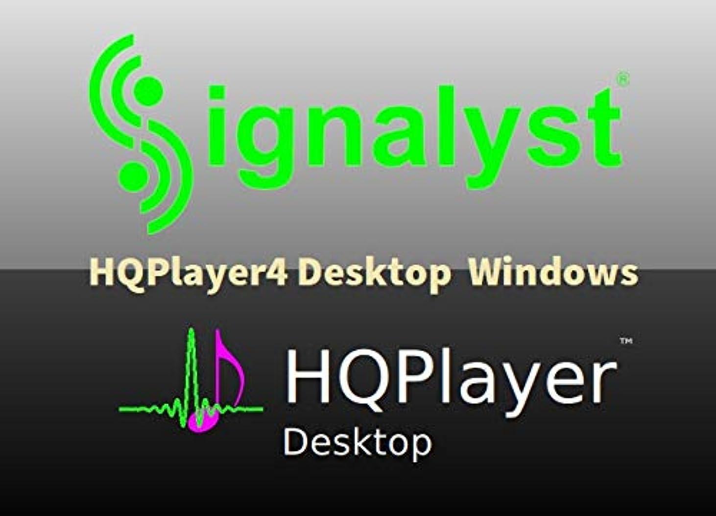 自分を引き上げる悪行箱HQPlayer 4 Desktop ライセンス Windows版