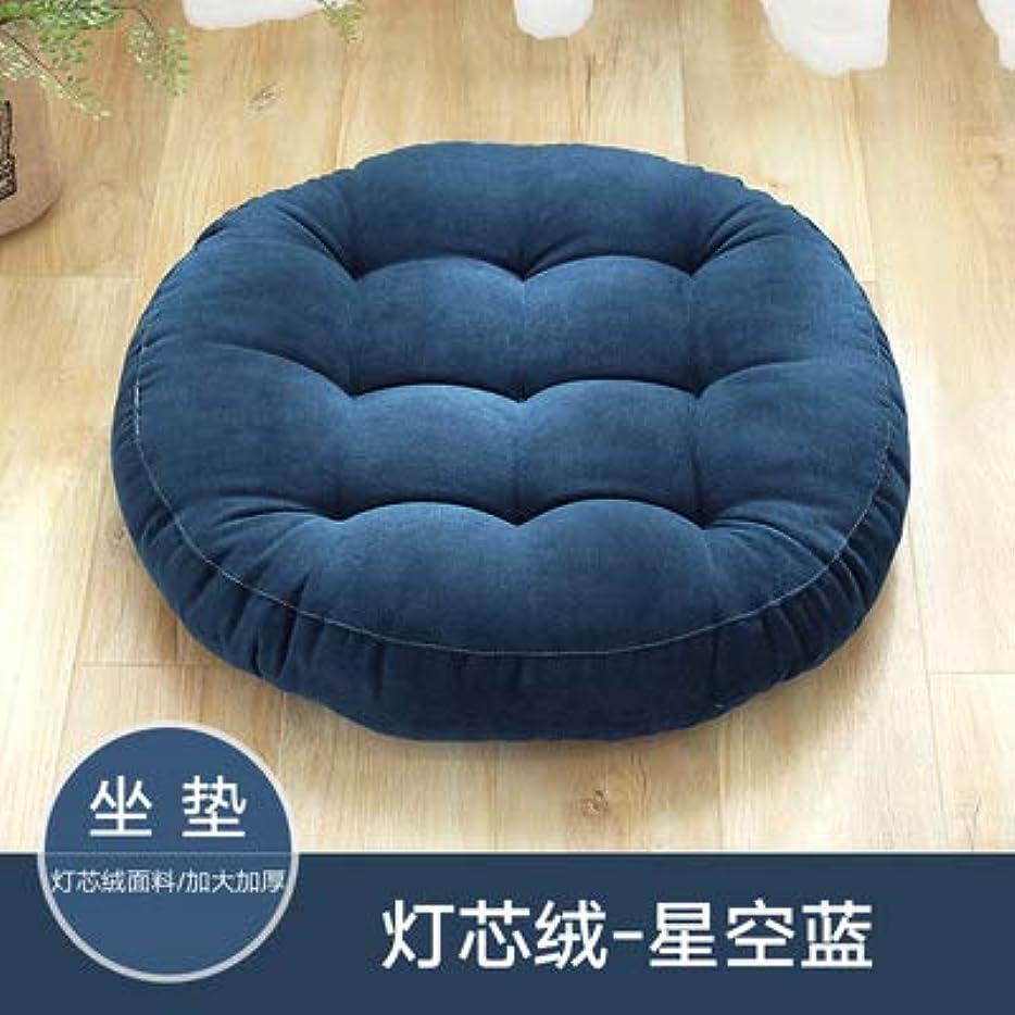年金受給者ブリーフケースブームLIFE ラウンド厚い椅子のクッションフロアマットレスシートパッドソフトホームオフィスチェアクッションマットソフトスロー枕最高品質の床クッション クッション 椅子